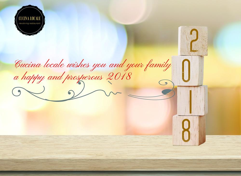 new_years_menu_back